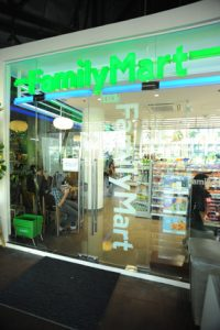 Phoenix Petroleum completes acquisition of Philippine FamilyMart
