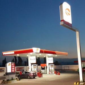 Phoenix Petroleum Dalig Antipolo City Gas Station