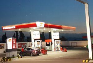 Phoenix Petroleum Gas Station