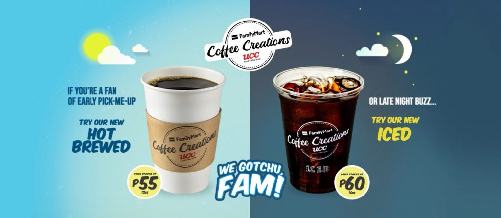 FamilyMart has your caffeine fix covered with new 'Coffee Creations'