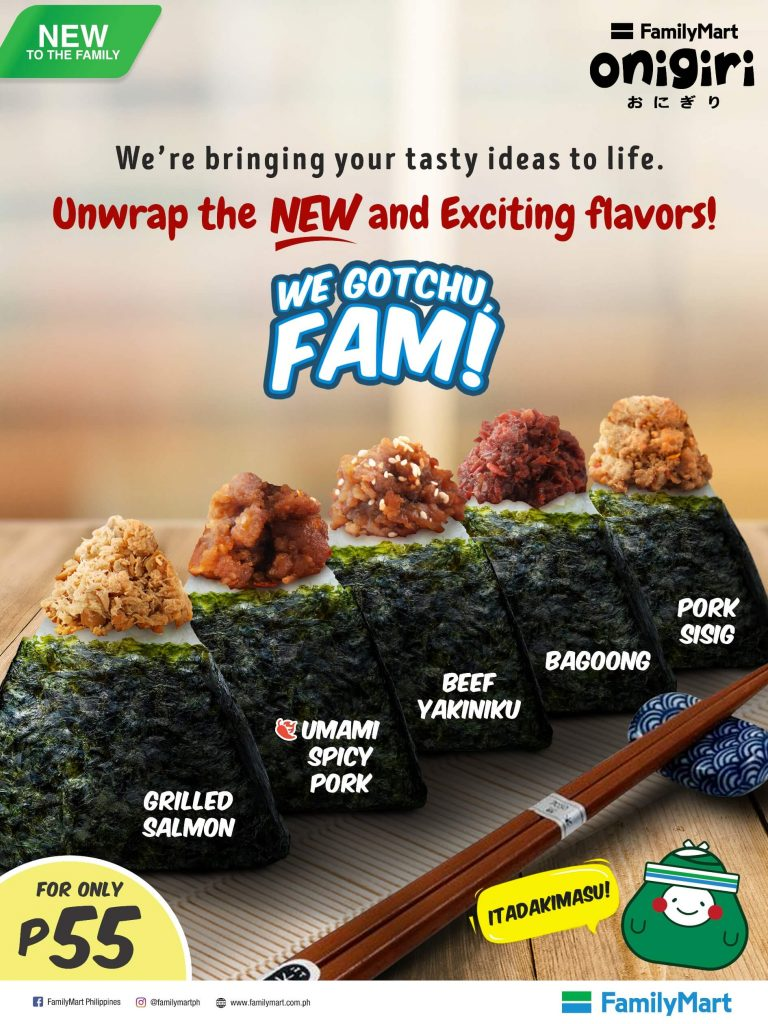 FamilyMart introduces five new onigiri variants