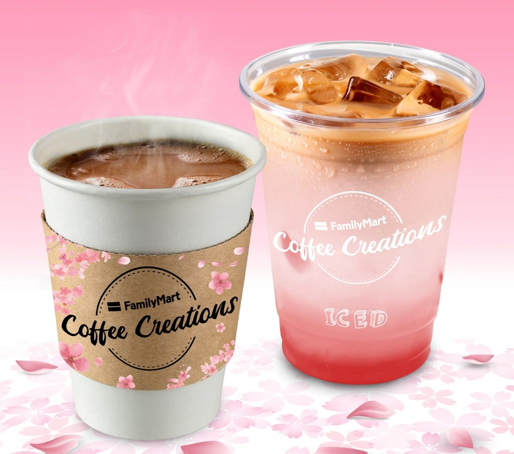 Blooms and Brews: FamilyMart to Offer Sakura-inspired Coffee